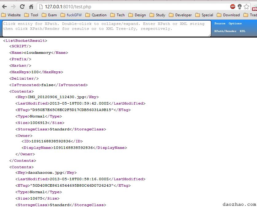 xml格式输出