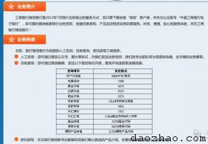 QQ截图20130805213454