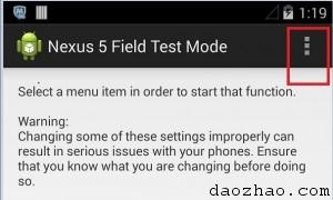 nexus 5破解电信