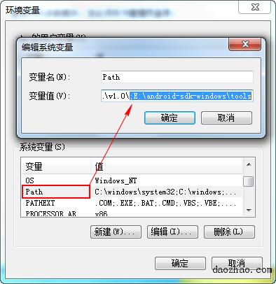在电脑上安装Android模拟器 & 模拟器安装APK的方法 - 安机网技术交流 - 2010-07-23_105911.png