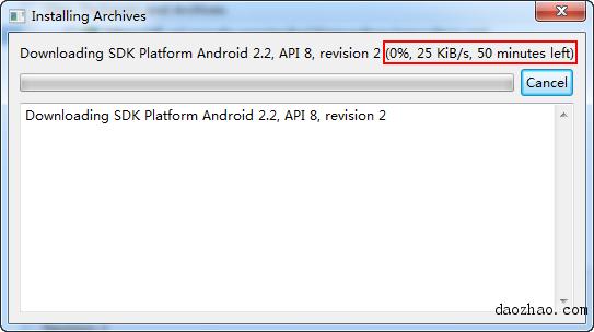 在电脑上安装Android模拟器 & 模拟器安装APK的方法 - 安机网技术交流 - 2010-07-23_144741.png