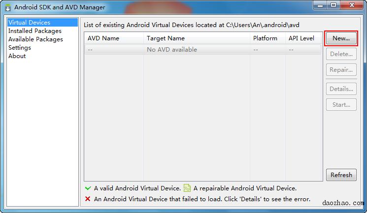 在电脑上安装Android模拟器 & 模拟器安装APK的方法 - 安机网技术交流 - 2010-07-23_110751.png