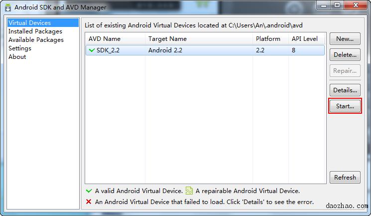 在电脑上安装Android模拟器 & 模拟器安装APK的方法 - 安机网技术交流 - 2010-07-23_112010.png