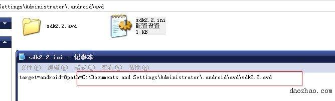 在电脑上安装Android模拟器 & 模拟器安装APK的方法 - 安机网技术交流 - 11.jpg