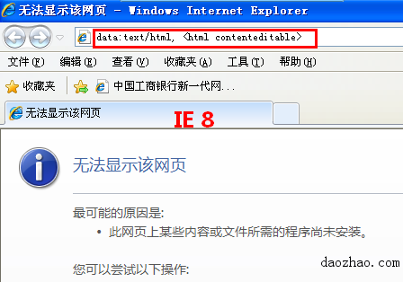 test in IE 8