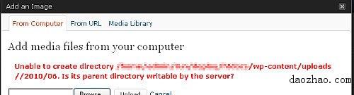 关于 WordPress 上传图片的问题