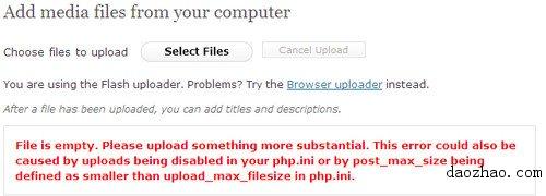 关于 WordPress 上传图片的各种问题解决办法