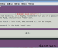 """ubuntu终端""""确定""""窗口无法点击"""