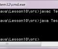 Java基础第十讲:面向对象基础(四)