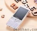 OPPO A103手机意外丢失,买酷比E66送话费