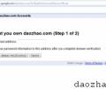 忘记Google APP(谷歌企业邮箱、日历等)账号密码解决方案