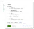 google drive新增公开文件夹功能,方便协作