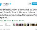 又有12种语言用户可以使用twitter存档功能
