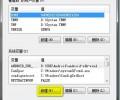 修改Eclipse ADT default debug keystore路径