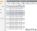 前端模拟后端接口进行调试之node+mysql篇
