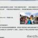 中国工商银行开通微信银行